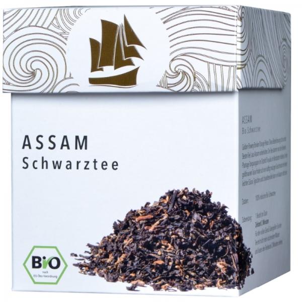 Passione Tea Company Assam Schwarztee 800x800
